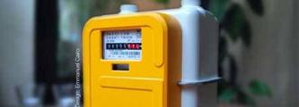 Gazpar le compteur communicant gaz