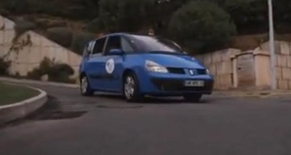 Voir la vidéo véhicule surveillance réseau